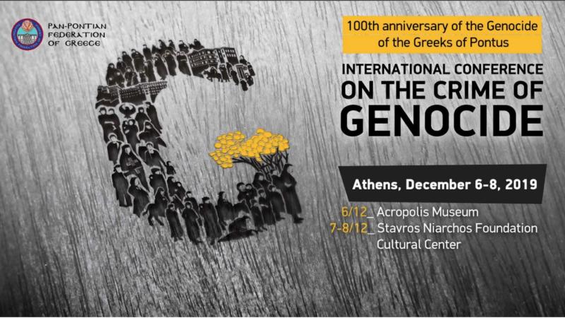 Uluslararası Soykırım Konferansı