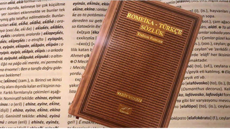 Türkiye'de bir ilk: Romeika sözlüğü yayınlandı